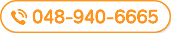 電話番号:[tel01]